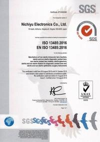 ISO13485認定取得